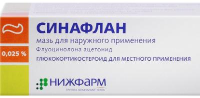 Таблетки от тромбов в сосудах список эффективных препаратов, описание и отзывы