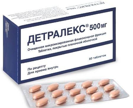 Венарус или детралекс или флебодиа отзывы врачей