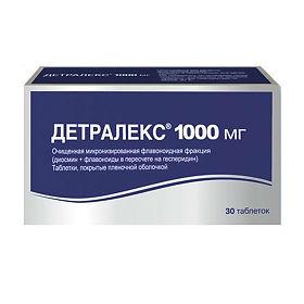 Детралекс или флебодиа что лучше при варикозе отзывы врачей