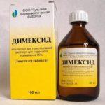 Как использовать Димексид при варикозе?