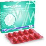 Таблетки Венодиол: цена и аналоги при варикозе