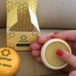 Здоров крем воск пчелиный с прополисом от варикоза: отзывы