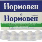Аналоги Венаруса: дешевые заменители таблеток при варикозе