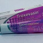 Лиотон или Троксевазин: что лучше при варикозном расширении вен на ногах?