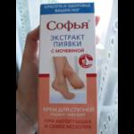 Крем Софья от варикоза: инструкция по применению средства