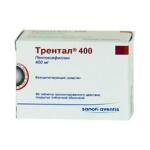 Что лучше Трентал или Пентоксифиллин: отзывы о препаратах от варикоза