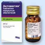 Трентал или Актовегин: что лучше, можно ли принимать препараты одновременно?