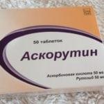Таблетки Аскорутин: инструкция по применению при варикозном расширении вен