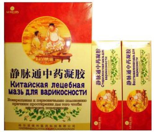 Свойства и эффективность китайской мази от варикоза
